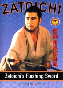 Zatoichi's Flashing Sword - Poster / Capa / Cartaz - Oficial 2