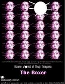 The Boxer (Bokusa)