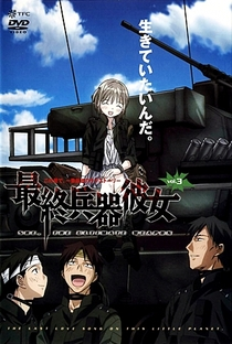 SaiKano - Poster / Capa / Cartaz - Oficial 4
