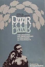 Paar - Poster / Capa / Cartaz - Oficial 1