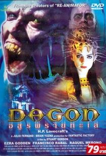 Dagon - Poster / Capa / Cartaz - Oficial 7