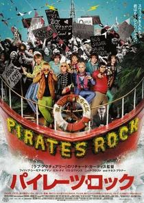 Os Piratas do Rock - Poster / Capa / Cartaz - Oficial 8