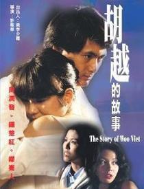 A História de Woo Viet - Poster / Capa / Cartaz - Oficial 2