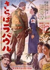 Farewell Rabaul - Poster / Capa / Cartaz - Oficial 1