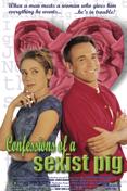 Amor Sem Compromisso - Poster / Capa / Cartaz - Oficial 1
