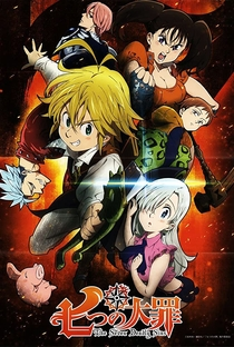 The Seven Deadly Sins (1ª Temporada) - Poster / Capa / Cartaz - Oficial 8