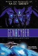 Genocyber (ジェノサイバー)