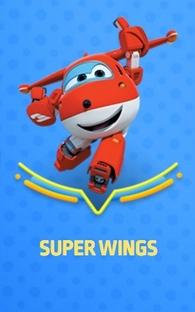 Super Wings! (1ª Temporada) - Poster / Capa / Cartaz - Oficial 1