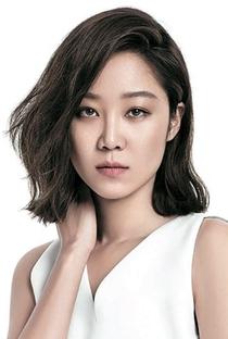 Gong Hyo Jin - Poster / Capa / Cartaz - Oficial 1