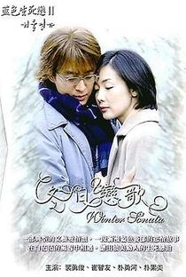 Winter Sonata - Poster / Capa / Cartaz - Oficial 7