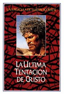 A Última Tentação de Cristo - Poster / Capa / Cartaz - Oficial 8