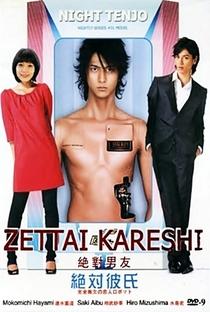 Zettai Kareshi - Poster / Capa / Cartaz - Oficial 1
