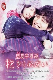 I Just Wanna Hug You - Poster / Capa / Cartaz - Oficial 1