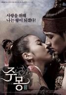 Jumong (삼한지-주몽 편 (三韓志-朱蒙篇) / Samhanji-Jumong Pyeon)