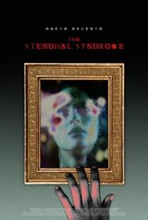 Síndrome Mortal - Poster / Capa / Cartaz - Oficial 1
