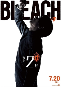 Bleach - Poster / Capa / Cartaz - Oficial 7