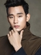 Kim Soo Hyun (II)