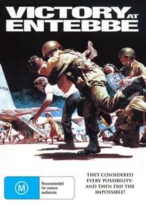 Vitória em Entebbe - Poster / Capa / Cartaz - Oficial 4