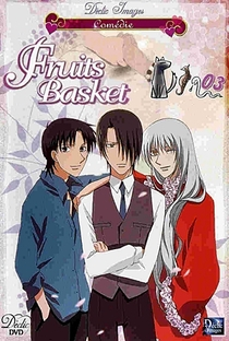 Fruits Basket - Poster / Capa / Cartaz - Oficial 16