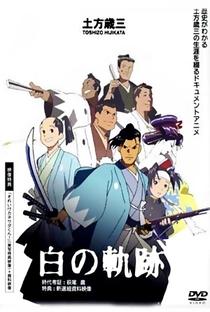 Hijikata Toshizou: Shiro no Kiseki - Poster / Capa / Cartaz - Oficial 2