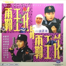 The Inspector Wears Skirts 4 - Poster / Capa / Cartaz - Oficial 2