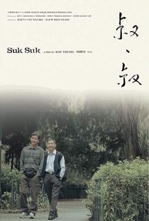 Suk Suk - Um Amor em Segredo - Poster / Capa / Cartaz - Oficial 1