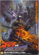 Godzilla vs. Mechagodzilla II (Gojira tai Mekagojira)