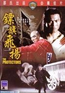 The Protectors (Biaoqi Feiyang  )