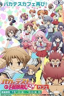 Baka to Test to Shoukanjuu (2ª Temporada) - Poster / Capa / Cartaz - Oficial 4