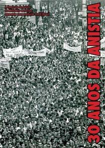 30 Anos de Anistia - Poster / Capa / Cartaz - Oficial 1