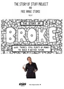 A história da quebra - Poster / Capa / Cartaz - Oficial 1