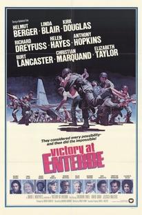 Vitória em Entebbe - Poster / Capa / Cartaz - Oficial 3