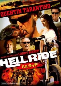 Hell Ride - Poster / Capa / Cartaz - Oficial 4