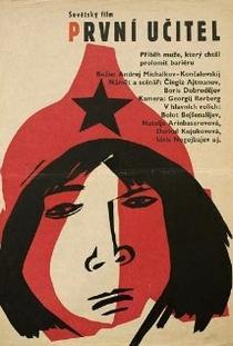 Pervyy uchitel - Poster / Capa / Cartaz - Oficial 1