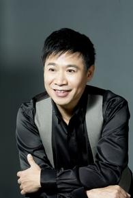 Zhu Lu Hao
