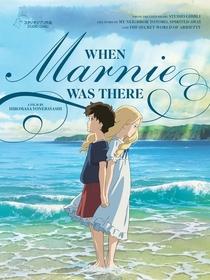 As Memórias de Marnie - Poster / Capa / Cartaz - Oficial 2