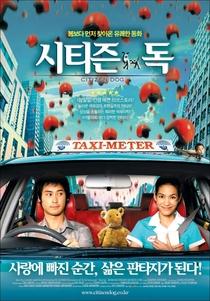 Citizen Dog - Poster / Capa / Cartaz - Oficial 2