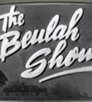 Beulah (1ª Temporada)  - Poster / Capa / Cartaz - Oficial 1