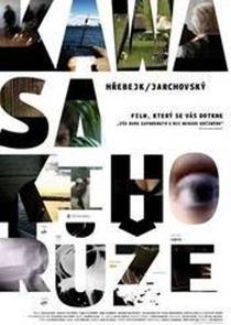 A Rosa de Kawasaki - Poster / Capa / Cartaz - Oficial 1