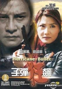 Hurricane Bullet - Poster / Capa / Cartaz - Oficial 1