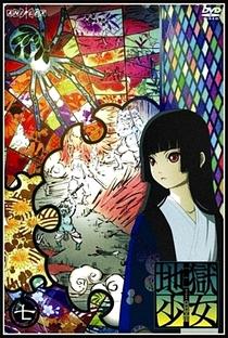 Jigoku Shoujo (3ª Temporada) - Poster / Capa / Cartaz - Oficial 13