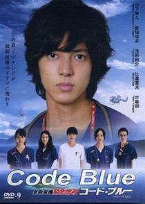 Code Blue (1ª Temporada) - Poster / Capa / Cartaz - Oficial 3