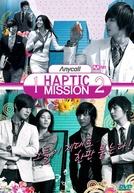 Anycall Haptic Mission