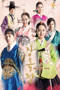 Jang Ok Jung, Living in Love - Poster / Capa / Cartaz - Oficial 7
