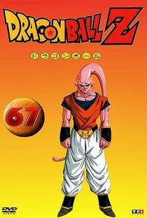 Dragon Ball Z (9ª Temporada) - Poster / Capa / Cartaz - Oficial 14