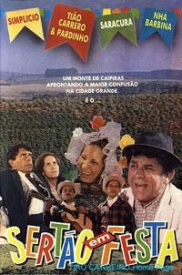 Sertão em festa - Poster / Capa / Cartaz - Oficial 1