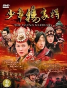 Young Warriors of the Yang Clan (少年杨家将)