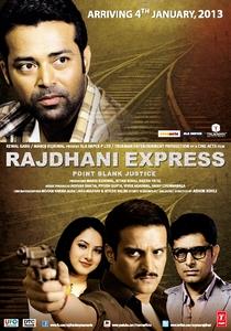 Rajdhani Express - Poster / Capa / Cartaz - Oficial 4