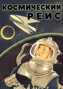 Kosmicheskiy reys: Fantasticheskaya novella - Poster / Capa / Cartaz - Oficial 2