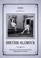 O Diário de Glumov (Dnevnik Glumova)